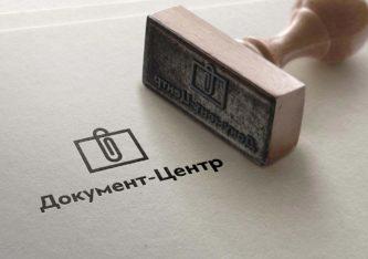 Лого Документ-центр г.Москва