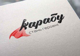 Логотип для интернет-магазина товаров для экстрима