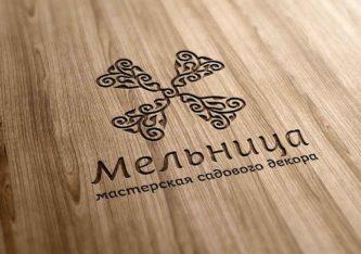 Логотип мастерской садового декора